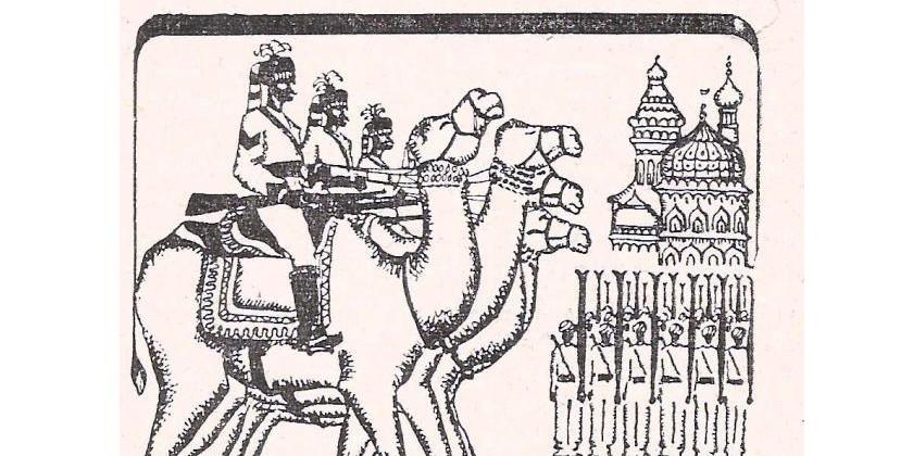 Индийская мозаика