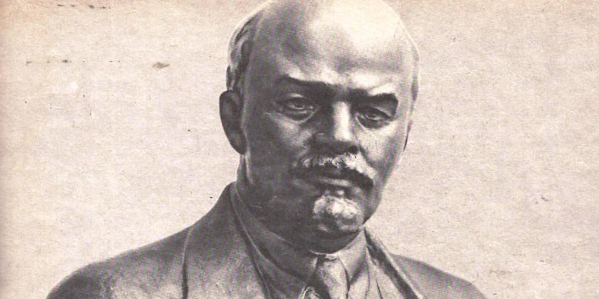 Каслинская Лениниана