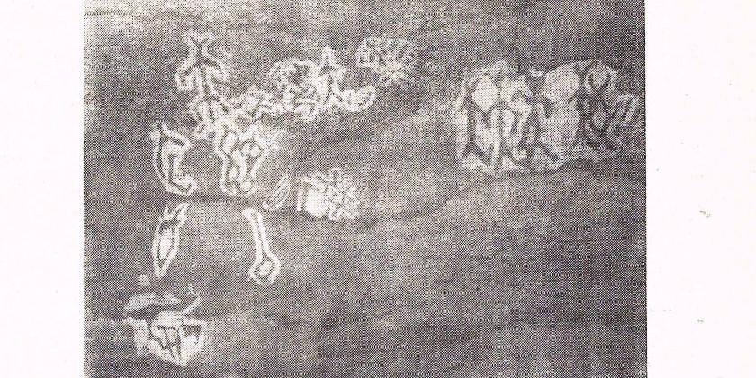 Рисункам тысячи лет