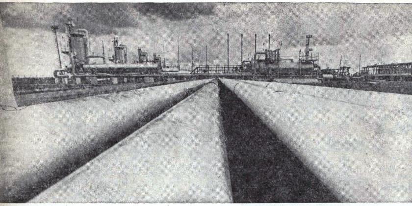 Оренбургский газовый