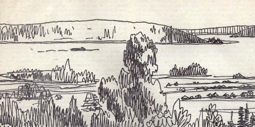 Уфа, река уральская