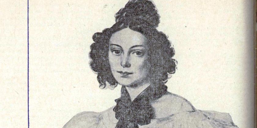 Жена декабриста