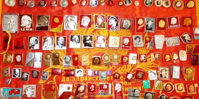 Ленинские значки