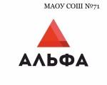 08 Альфа 71 Осень Уральского следопыта ОУС-2017