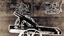 Пушка из деревни Воронино