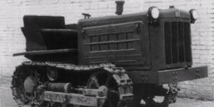 Первый уральский трактор