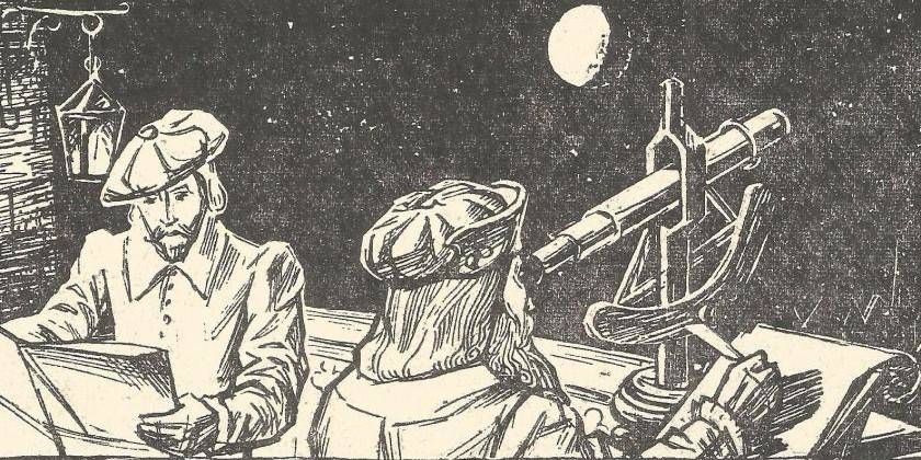 Первый марсианин