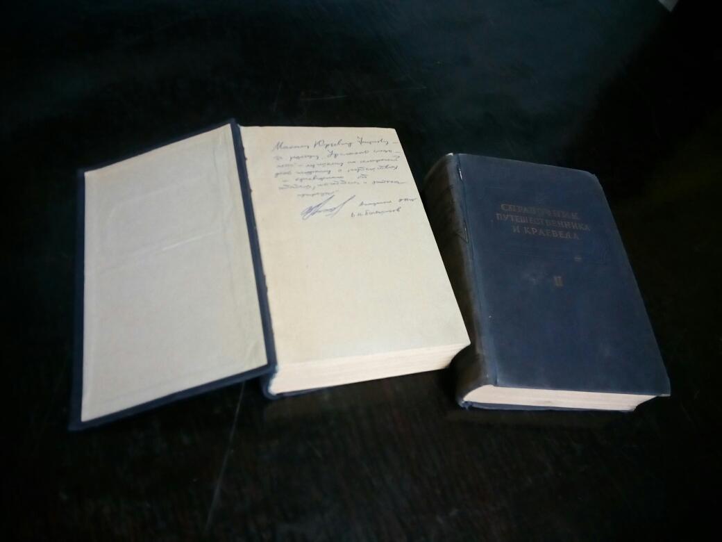 книги - дар Большакова в библиотеку_