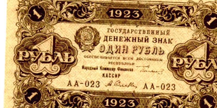 Боны и деньги с «раздетым» орлом