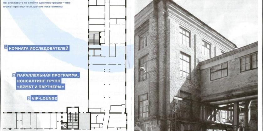 4_floor_uralrevolution17