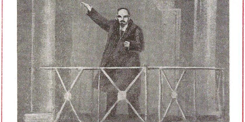 Актёр из курсантского театра