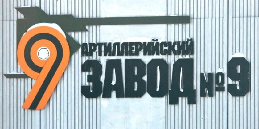 logo_9  -revolution-17
