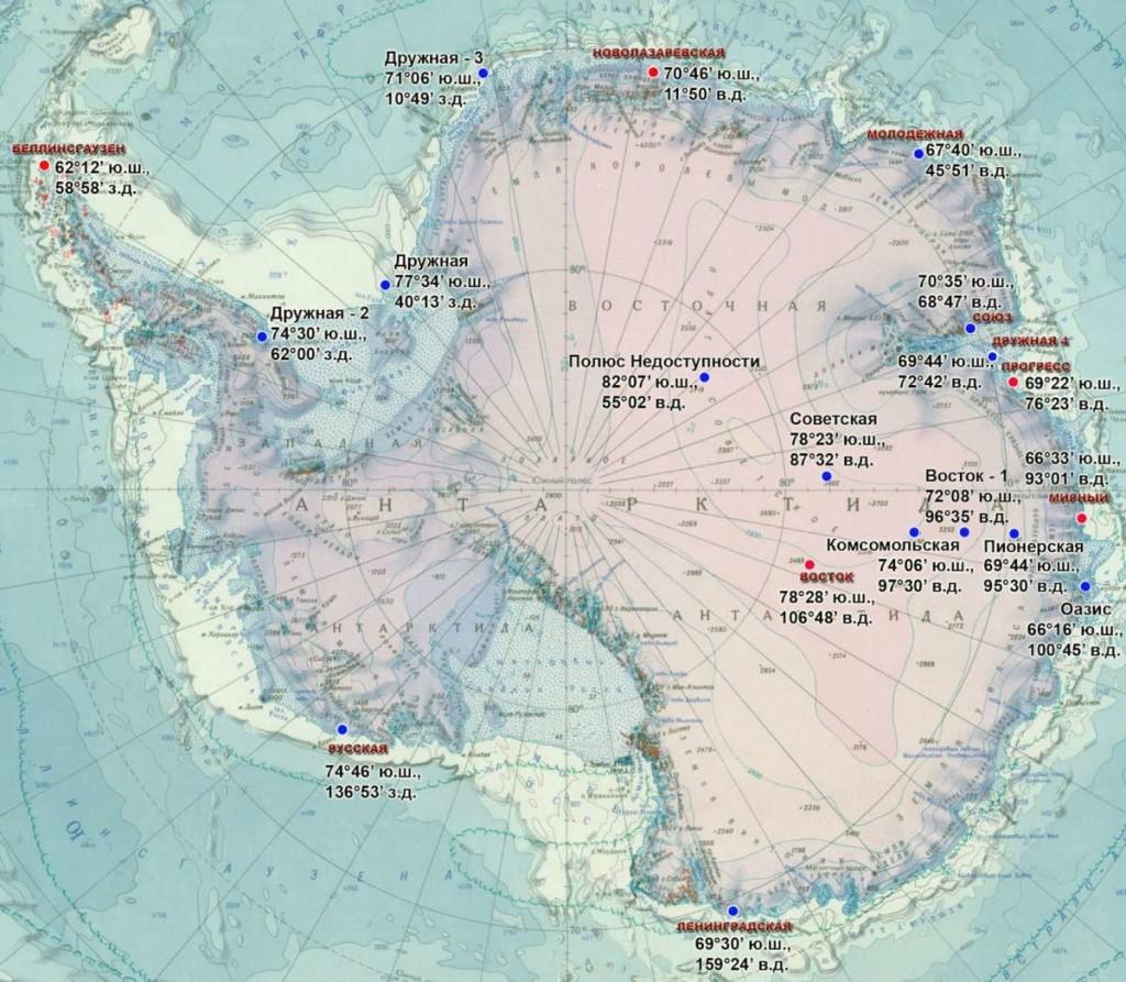 Антарктида dg-17