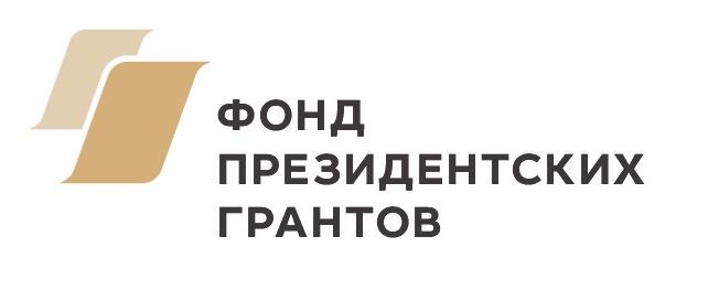 лого Президентский грант. История России. Река Чусовая