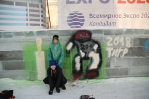Ледовый штурм 2018 граффити (11)