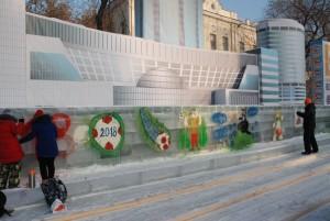 Ледовый штурм 2018 граффити (13)
