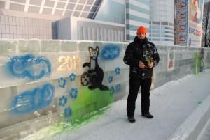 Ледовый штурм 2018 граффити (14)