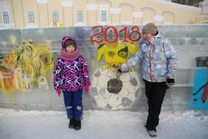 Ледовый штурм 2018 граффити (17)