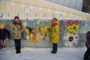 Ледовый штурм 2018 граффити (18)