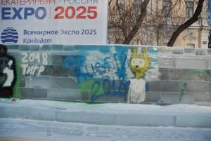 Ледовый штурм 2018 граффити (21)