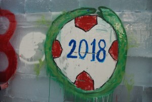Ледовый штурм 2018 граффити (26)