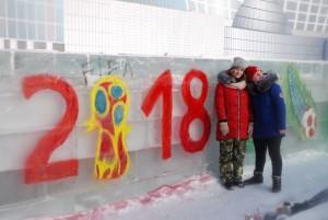 Ледовый штурм 2018 граффити (34)