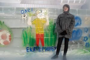 Ледовый штурм 2018 граффити (38)