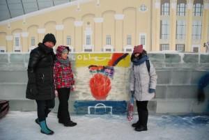Ледовый штурм 2018 граффити (9)