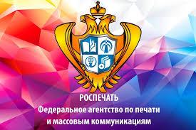 ФАПиМК лого агентство печати