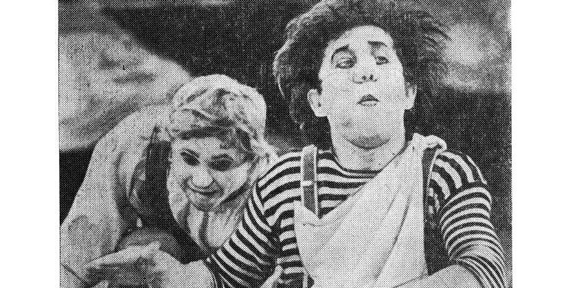 """""""Сергей Максимов - клоун Макс: ...всё это и есть цирк!"""""""