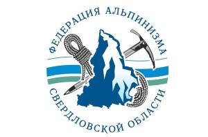лого федерация Альпинизма СО