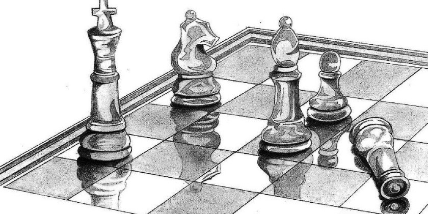 Король шахмат приглашает в Свердловский дворец