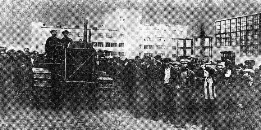 «Дело сделано. Завод построен. Портия Ленина победила!»