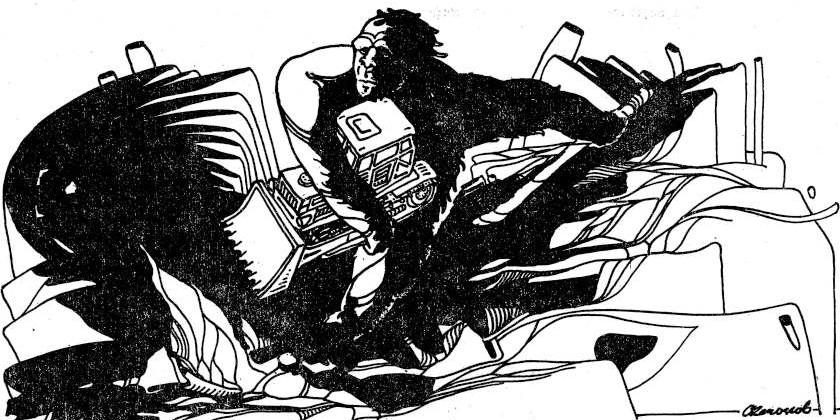 Сибирь - колыбель человечества?