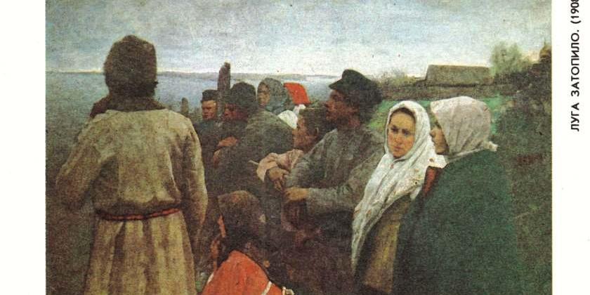 Художник из Архангеловки