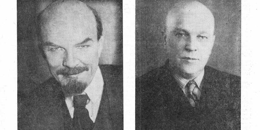 Ленин на передовой