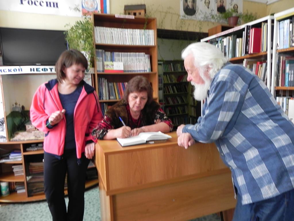 в поселковой библиотеке