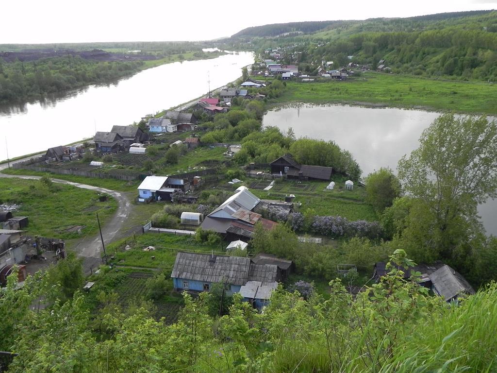 город на слиянии трех рек: Чусовой, Усьвы и Лысьвы