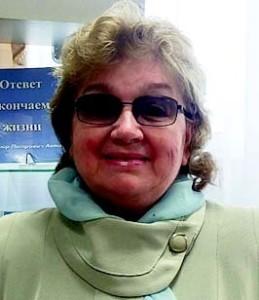 Ерусланова Галина