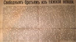 Мгновения и лики Великой войны