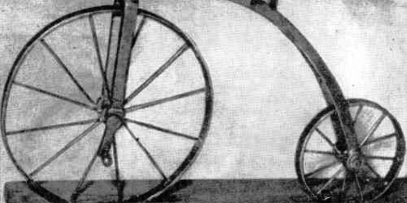 О том, кто изобрёл велосипед