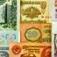 Зачем рубль отроку?