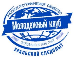лого молодежный клуб РГО УС