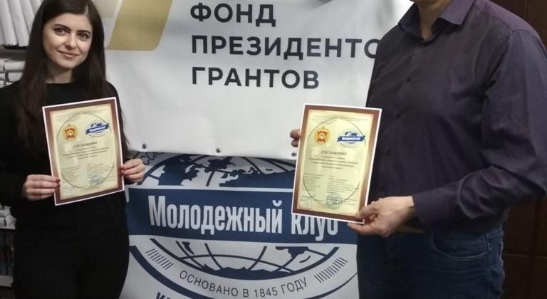 Соглашение между ЕкСВУ и Уральским следопытом i3