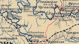 История России. Река Чусовая. Вдоль белых скал.