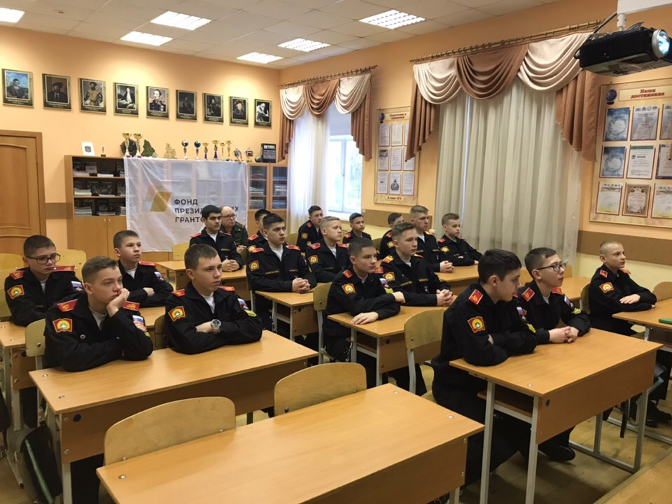 2019.01.15 СВУ Семенов-1