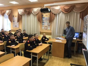 2019.01.15 СВУ Семенов-2