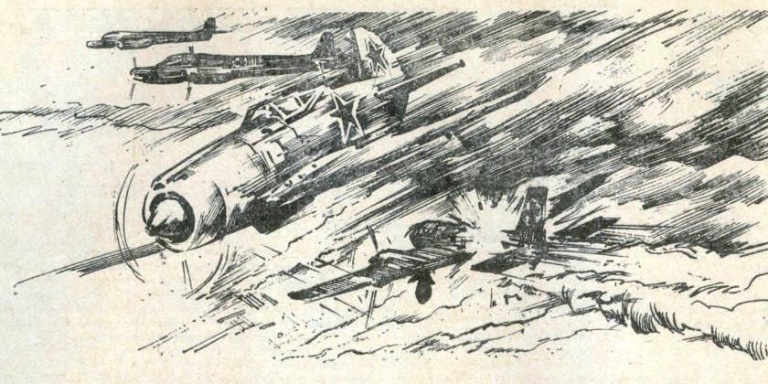 Тайна погибшего самолёта
