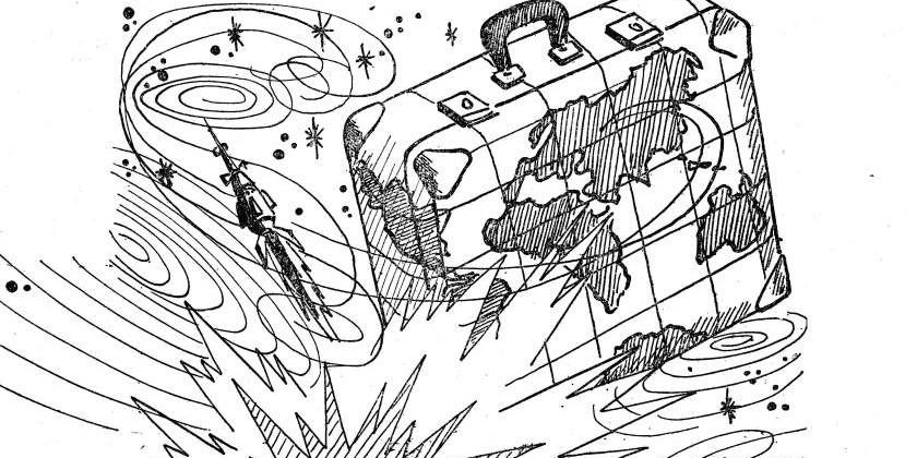 Вова на планете Тарарум