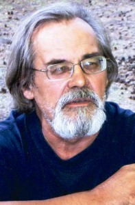 Лепихин Анатолий Иванович